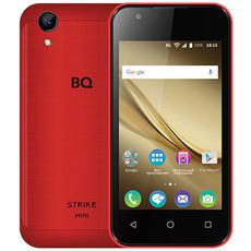 BQ 4072 Strike Mini Red Brushed