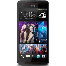HTC Butterfly S (901s) LTE Red