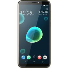 HTC Desire 12 Plus 32Gb+3Gb Dual LTE Gold - Цифрус