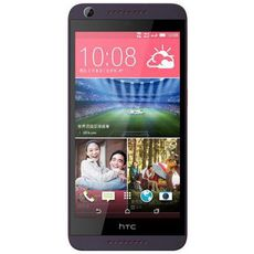 HTC Desire 626 LTE Purple Fire