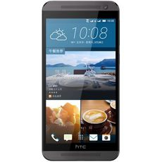HTC One E9 Plus 32Gb Dual LTE Slick Silver