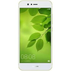 Huawei Nova 2 Plus 128Gb+4Gb Dual LTE Green - Цифрус