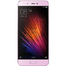Xiaomi Mi5 32Gb+3Gb Dual LTE Purple
