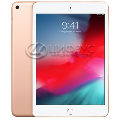 Apple iPad Mini (2019) 256Gb Wi-Fi Gold - Цифрус