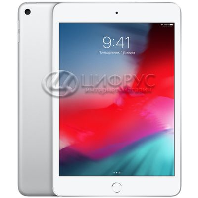 Apple iPad Mini (2019) 256Gb Wi-Fi Silver - Цифрус