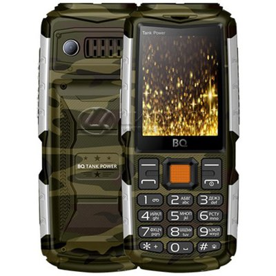 BQ 2430 Tank Power Camouflage Silver - Цифрус
