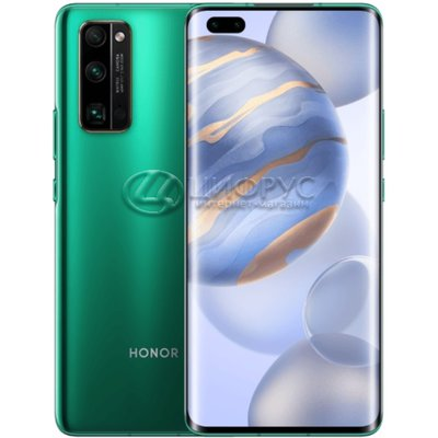 Honor 30 Pro+ 256Gb+8Gb Dual 5G Green (РСТ) - Цифрус