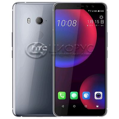 HTC U11 Eyes 64Gb Dual LTE Silver - Цифрус