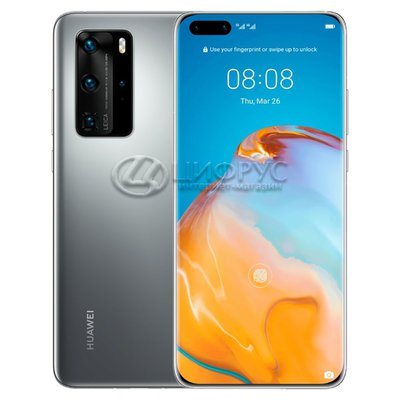 Huawei P40 Pro 256Gb+8Gb Dual 5G Silver (РСТ) - Цифрус