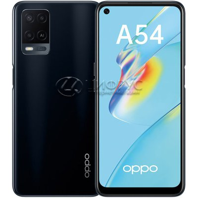 Oppo A54 64Gb+4Gb Dual LTE Black (РСТ) - Цифрус