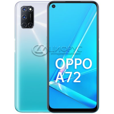 OPPO A72 128Gb White (РСТ) - Цифрус