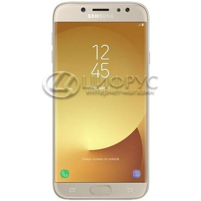 Samsung Galaxy J7 (2017) SM-J730F/DS 16Gb Gold (РСТ) - Цифрус