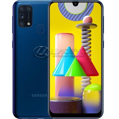 Samsung Galaxy M31 SM-M315F/DS 128Gb Dual LTE Blue - Цифрус