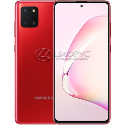 Samsung Galaxy Note 10 Lite SM-N770F/DS 128Gb+8Gb LTE Red - Цифрус