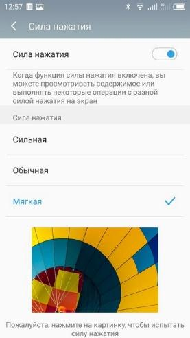 C:\Users\-\Desktop\S60506-125745.jpg