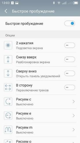 C:\Users\-\Desktop\S60506-130348.jpg