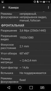 C:Users-Desktopscreenshot_2016-03-18-17-18-25.png_min.jpg