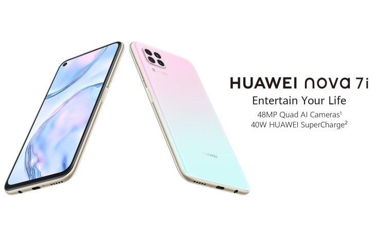 Huawei nova 7i вышел.