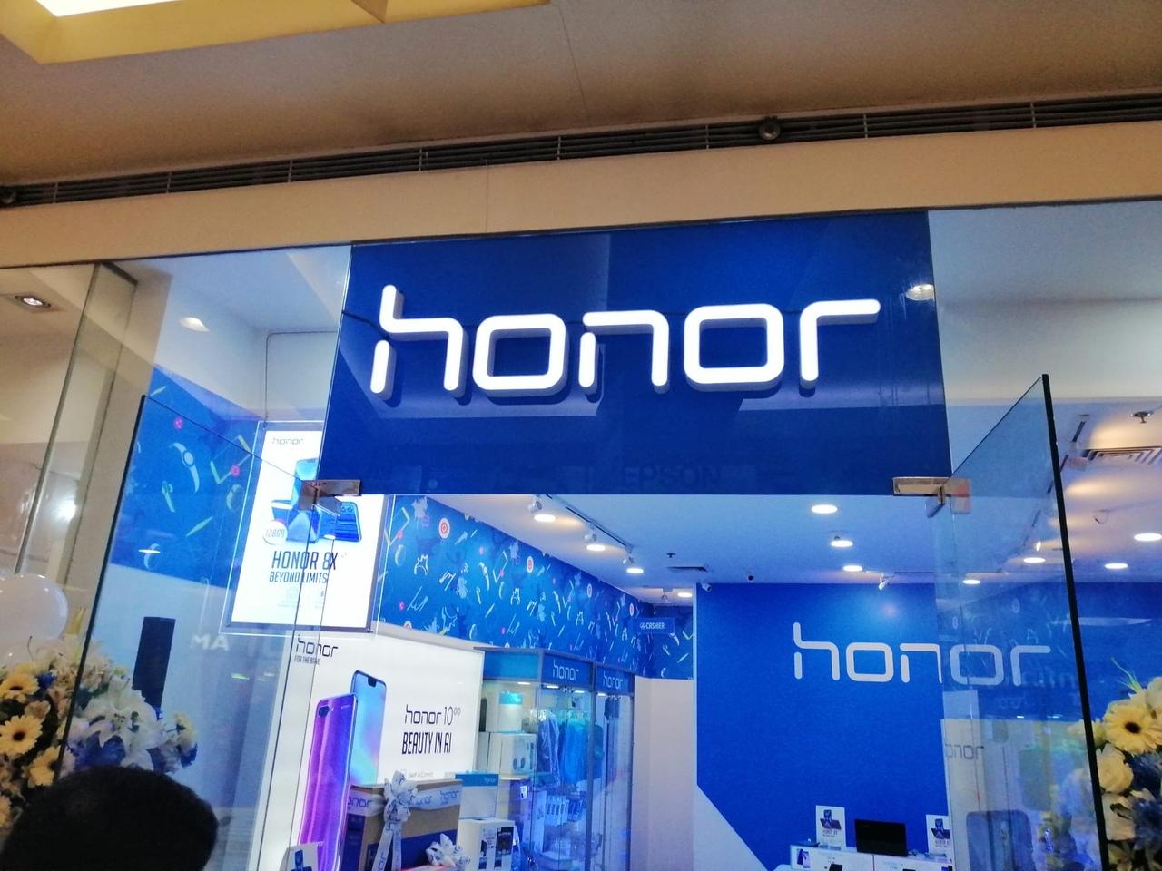 Huawei всё таки продаст Honor.