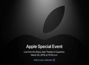 Apple приглашает журналистов на большую презентацию 25 марта.