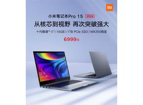Xiaomi представила ноутбук Mi Notebook Pro 15.6 Enhanced Edition