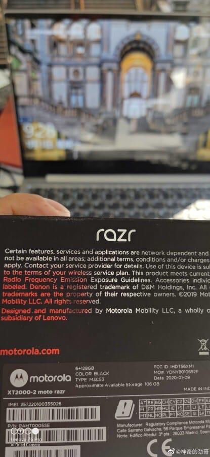 Motorola Razr близок к выходу.