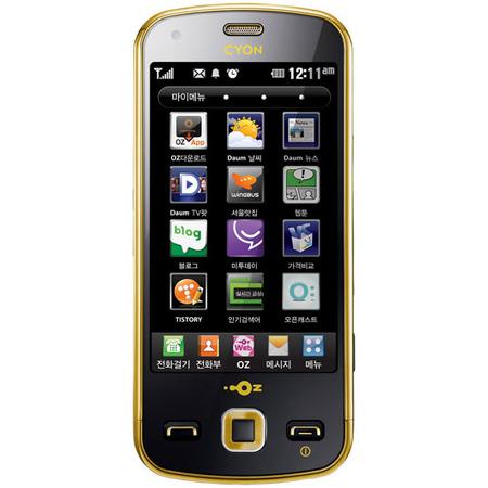 LG MAXX - смартфон с 1-гигагерцевым процессором
