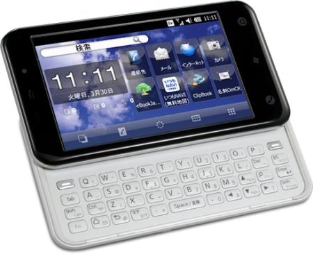 Toshiba IS02 - CDMA-смартфон для оператора au KDDI