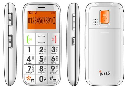 Just5  CP10 - простой мобильный телефон для пожилых