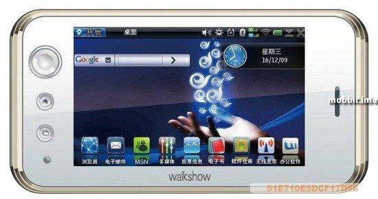 Aigo Walkshow NX7001