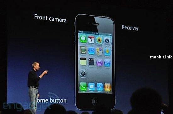 iPhone 4 объявлен официально