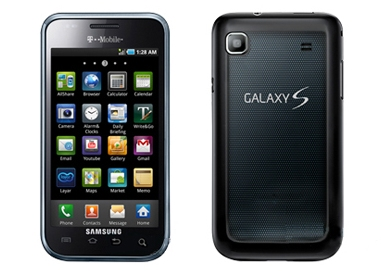 Samsung T959 Vibrant - ����������� �������� �� ���� Android 2.1