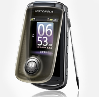Motorola A1680 - раскладушка на базе Android с AMOLED-экраном