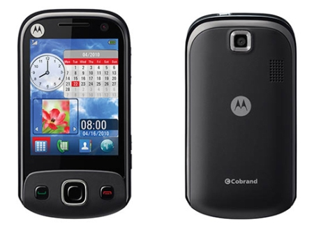 Motorola EX300 - телефон на платформе Qualcomm Brew