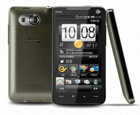 HTC T9199 Oboe - флагманский смартфон на базе Windows Mobile 6.5