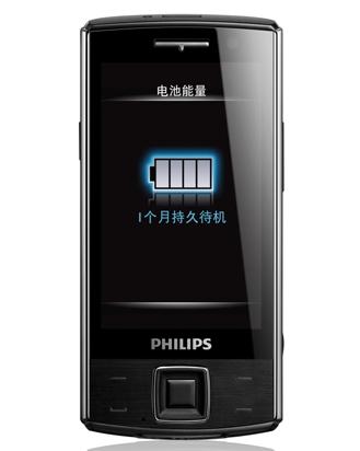 Philips Xenium X713 - первый телефон компании с GPS-модулем