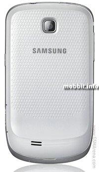 Galaxy mini