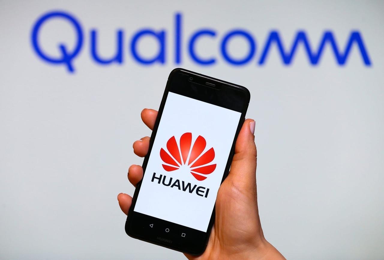 Qualcomm протянула руку помощи Huawei.