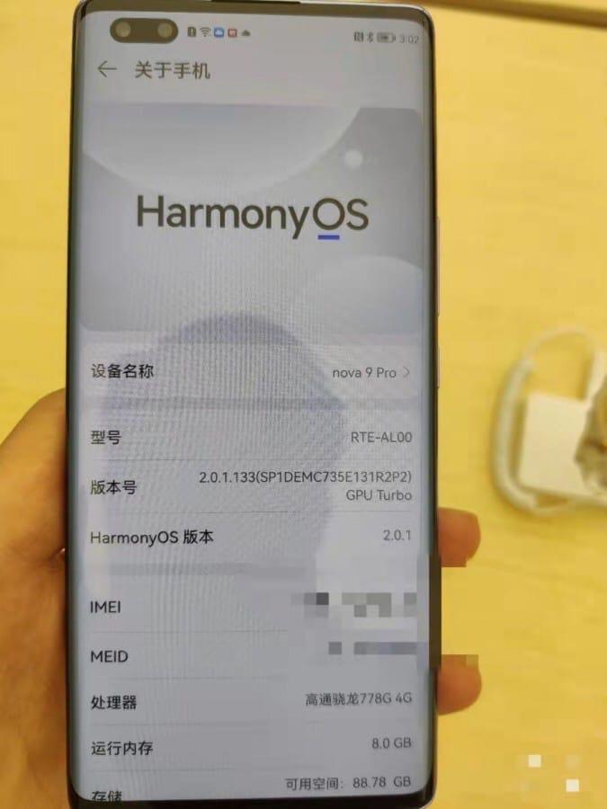 Серия Huawei Nova 9 красуется на эксклюзивных фотографиях.