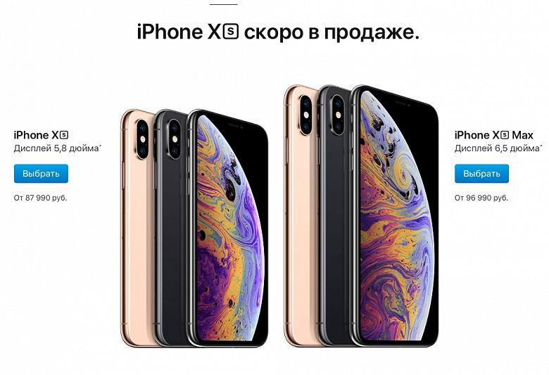 айфон хs купить кредит