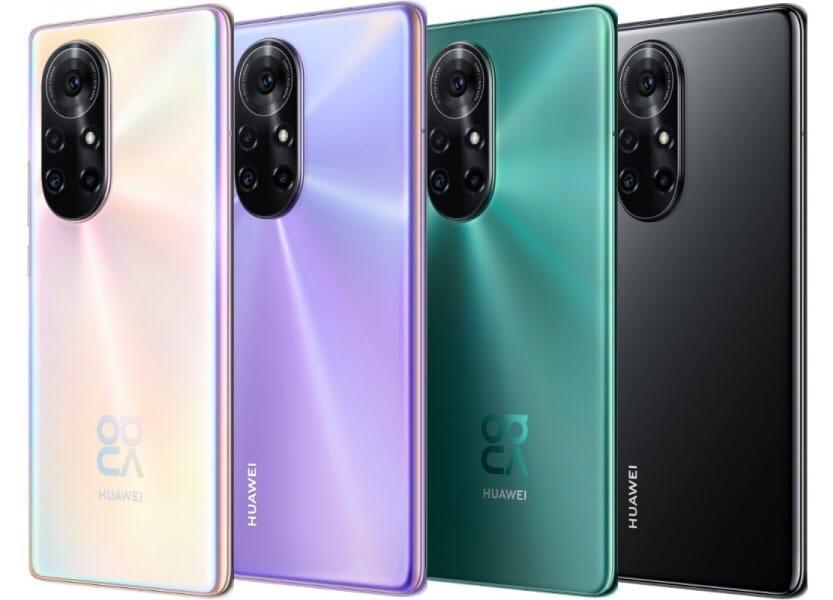 Состоялся анонс Huawei Nova 8 Pro 4G.