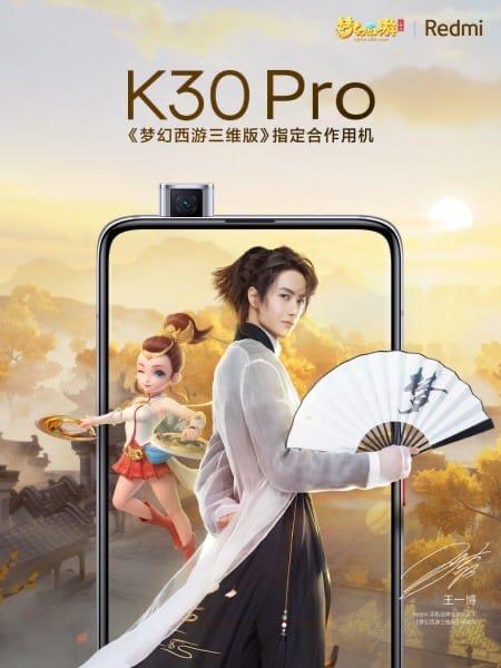 Свежие изображения Redmi K30 Pro.