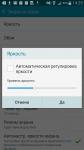 C:Users-Desktop012-84x150.png