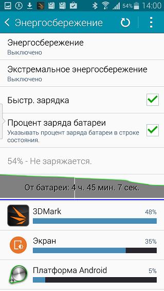 C:Users-Desktopbattery-2.png