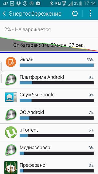 C:Users-Desktopbattery-1.png