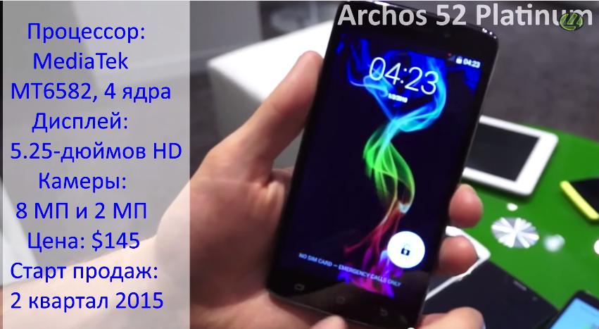 C:Users-DesktopArchos 52 Platinum.png