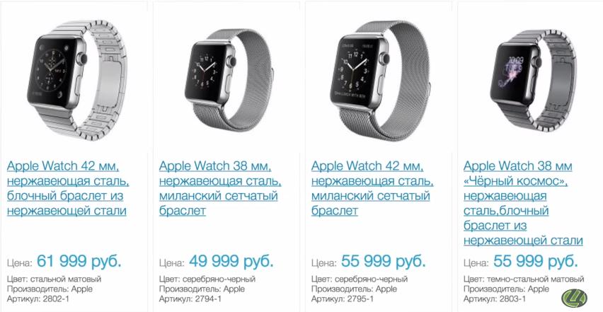 C:Users-DesktopApple_Watch_1.png