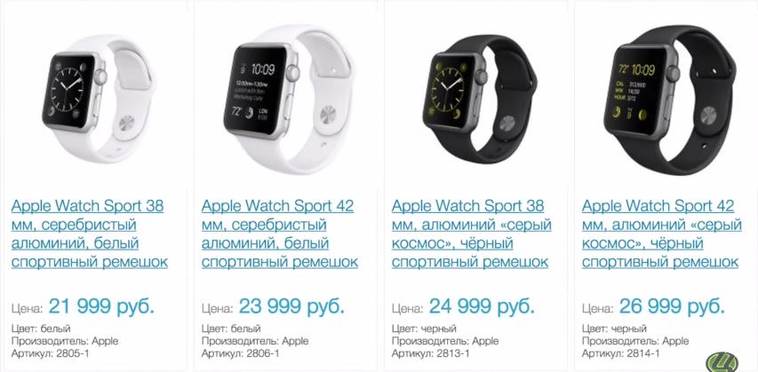 C:Users-DesktopApple_Watch.png