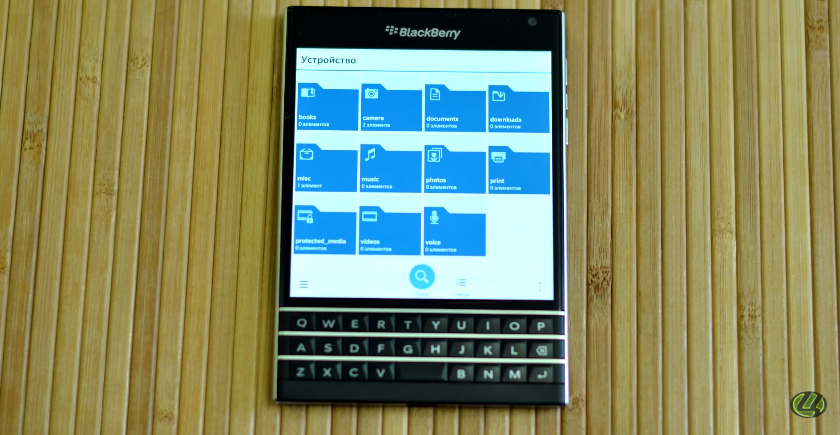 C:Users-Desktopобзор_OC_BlackBerry_10_2.png