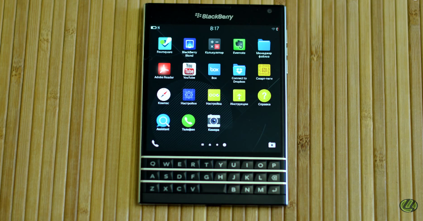 C:Users-Desktopобзор_OC_BlackBerry_10_5.png